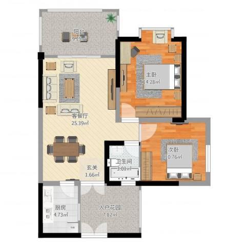 凯信水韵滨江二期公园大帝2室2厅1卫1厨94.00㎡户型图