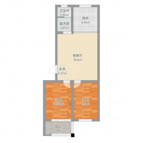 欣泰盛和苑2室4厅1卫1厨67.00㎡户型图