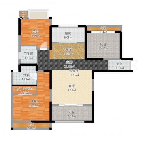 香榭一品2室2厅2卫1厨146.00㎡户型图