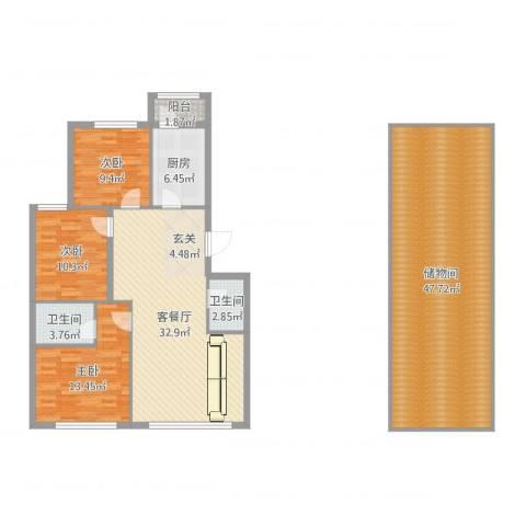 郁花园一里3室2厅2卫1厨161.00㎡户型图