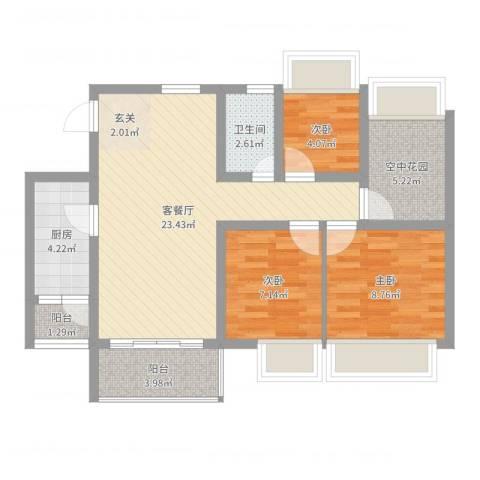 德丰二月天3室2厅1卫1厨76.00㎡户型图