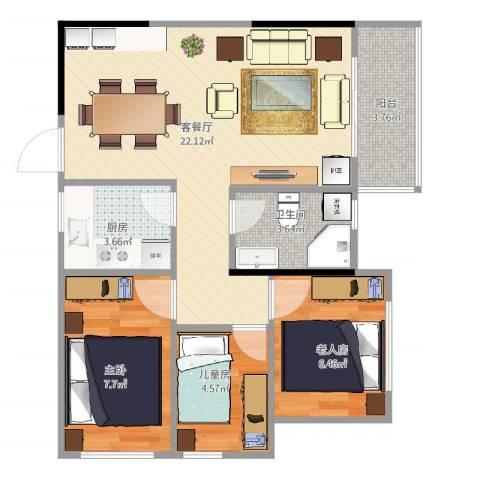 3号线城市公寓2室2厅1卫1厨71.00㎡户型图