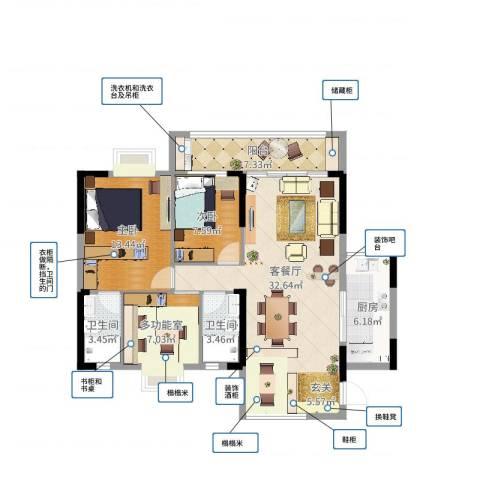 蓝湾半岛2室2厅2卫1厨101.00㎡户型图