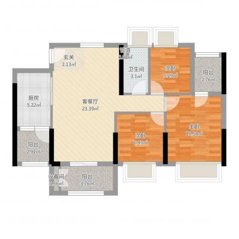 奥园广场香公馆3室2厅1卫1厨80.00㎡户型图