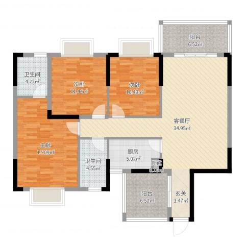 泰禾・江山美地3室2厅2卫1厨126.00㎡户型图