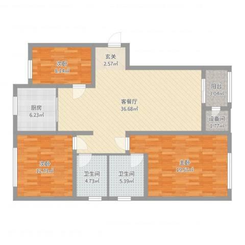 泰和世家3室2厅2卫1厨123.00㎡户型图