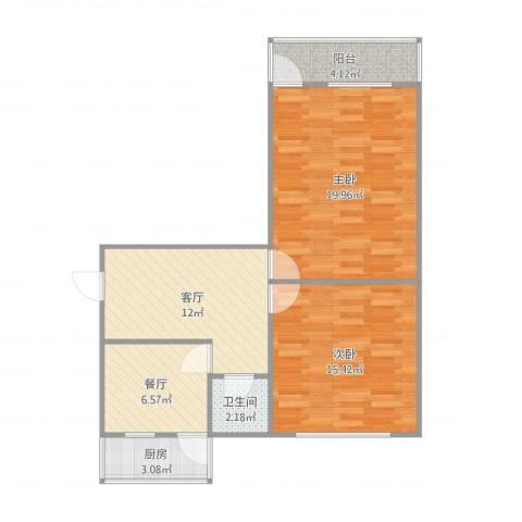 佳宝路单位宿舍2室2厅1卫1厨79.00㎡户型图