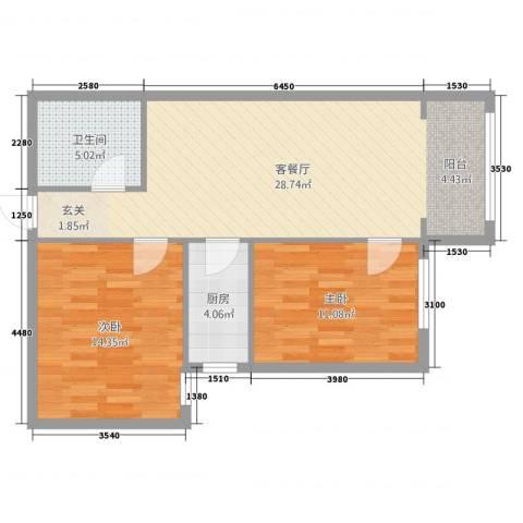 城市亮点2室2厅1卫1厨84.00㎡户型图