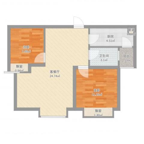 中海观园2室2厅1卫1厨67.00㎡户型图