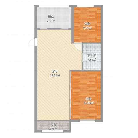 光明山西街2室1厅1卫1厨98.00㎡户型图