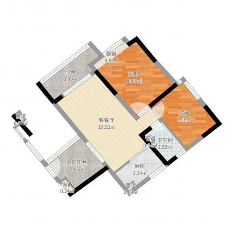 金域蓝湾别墅2室2厅1卫1厨61.00㎡户型图