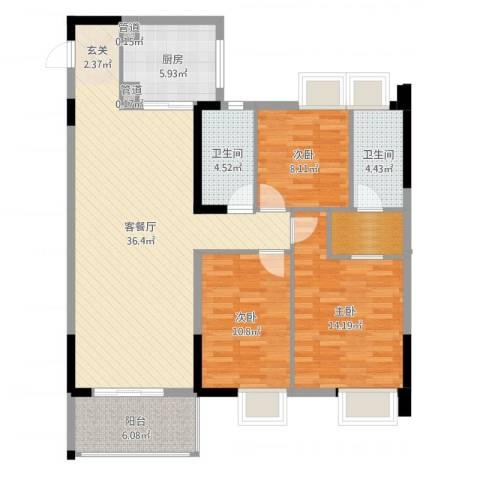 九溪江南3室2厅4卫1厨117.00㎡户型图