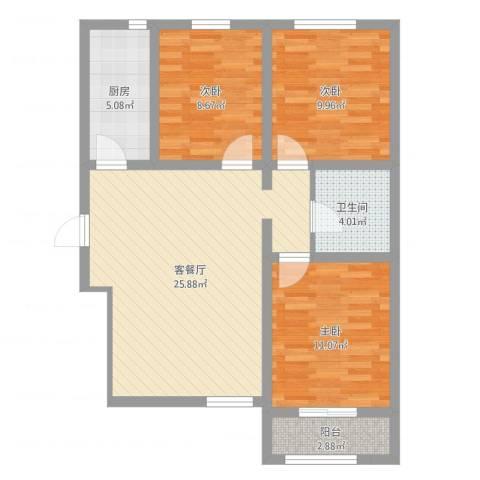 永康华庭3室2厅1卫1厨84.00㎡户型图