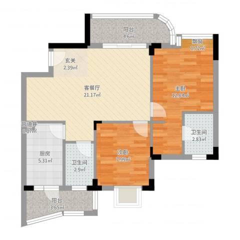 新世纪华庭2室2厅2卫1厨77.00㎡户型图