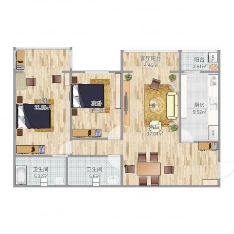 望京西园三区2室1厅2卫1厨117.00㎡户型图