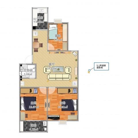 康华小区3室1厅1卫1厨96.00㎡户型图