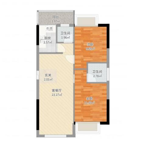 恒盈豪庭2室2厅2卫1厨70.00㎡户型图