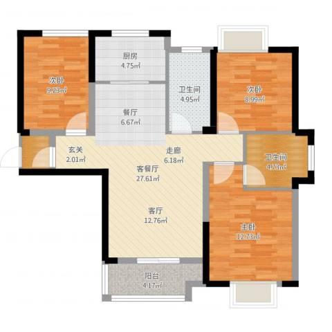 平安光谷春天3室2厅2卫1厨98.00㎡户型图
