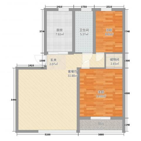 宗裕国际鑫城2室2厅1卫1厨104.00㎡户型图
