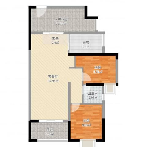 和润家园2室2厅1卫1厨98.00㎡户型图