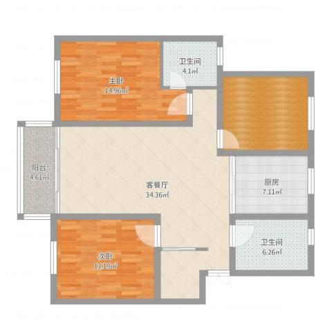 泰南苑2室2厅2卫1厨119.00㎡户型图