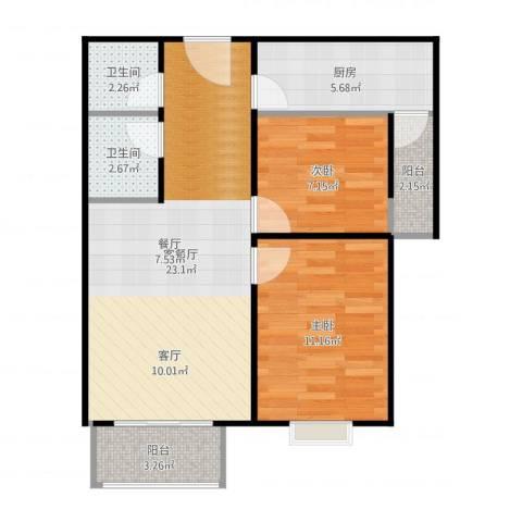 上上城青年社区二期2室2厅2卫1厨72.00㎡户型图