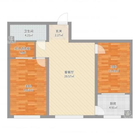 锦江花园五区2室2厅1卫1厨87.00㎡户型图