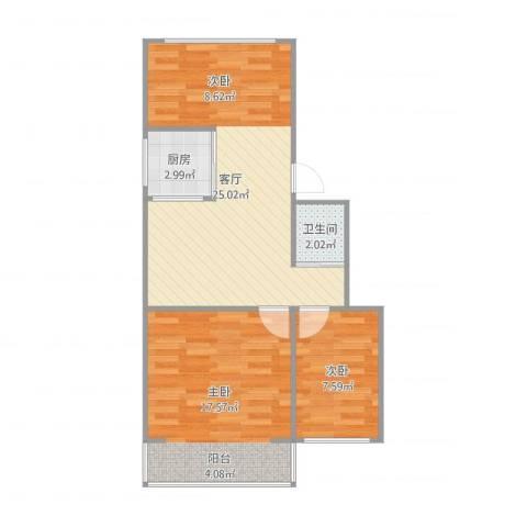 芳草园2室1厅1卫1厨69.00㎡户型图