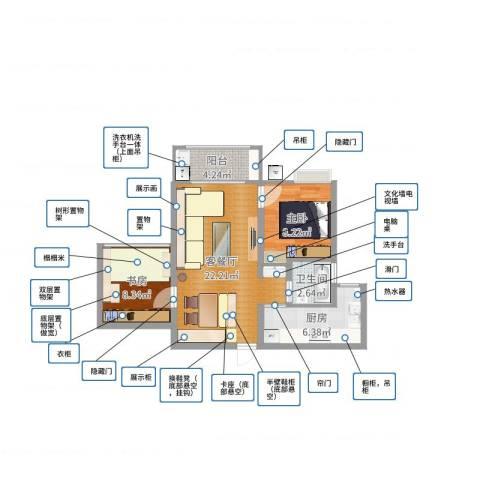 恒森・摩登时代2室2厅1卫1厨65.00㎡户型图