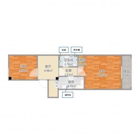 苏州街77号院2室1厅1卫1厨63.00㎡户型图
