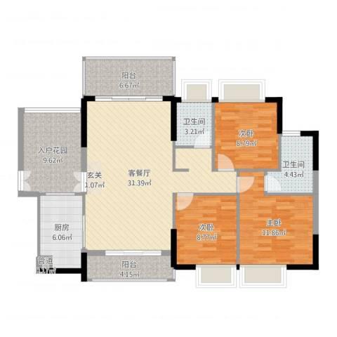 光耀城市广场3室2厅2卫1厨119.00㎡户型图