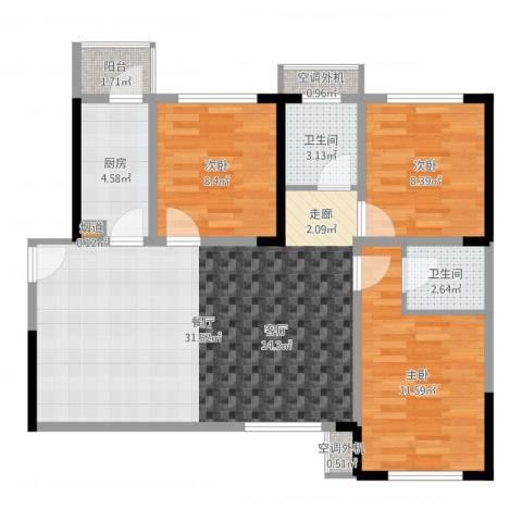 蓝光COCO蜜城3室1厅2卫1厨92.00㎡户型图