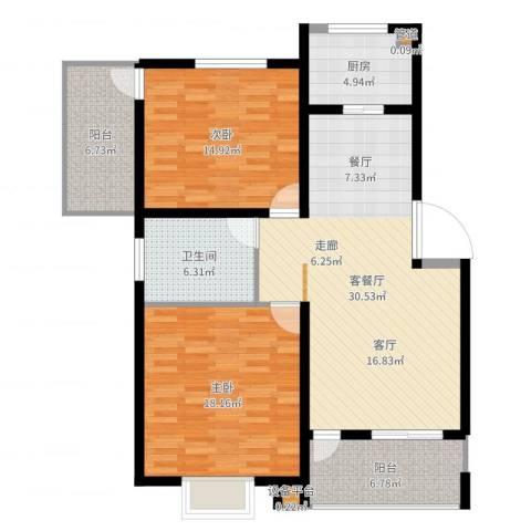 中都沁园2室2厅1卫1厨111.00㎡户型图
