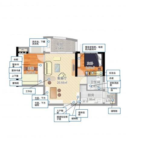 富力朗逸轩2室2厅1卫1厨62.00㎡户型图