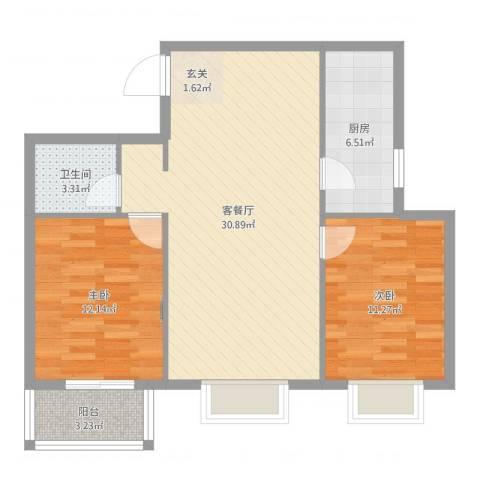 金垣置地2室2厅1卫1厨84.00㎡户型图