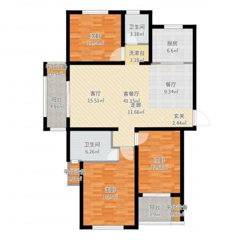 鑫苑景城3室2厅2卫1厨138.00㎡户型图