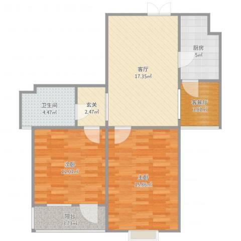 东篱花园80㎡2室3厅1卫1厨81.00㎡户型图