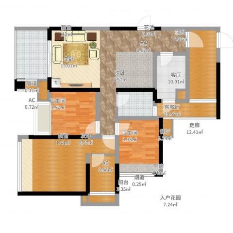 建曙高尔夫1号3室2厅2卫1厨113.00㎡户型图