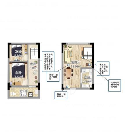 优跃城2室2厅1卫1厨59.00㎡户型图