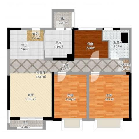 中海寰宇天下3室2厅1卫1厨108.00㎡户型图