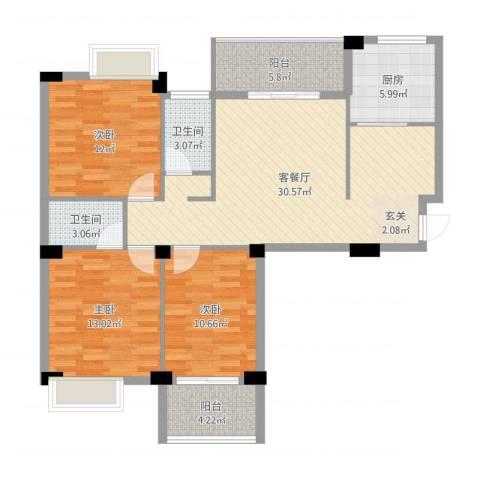 中盛・凤凰假日3室2厅2卫1厨110.00㎡户型图