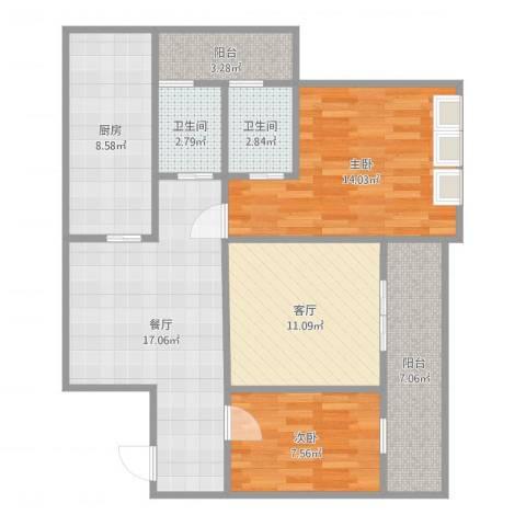 绿地长兴家园2室2厅2卫1厨93.00㎡户型图