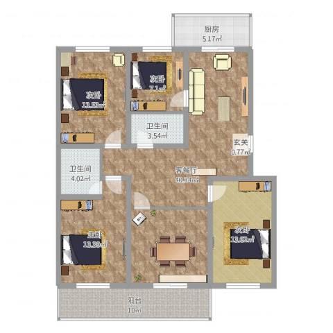 丰硕苑4室2厅2卫1厨138.00㎡户型图