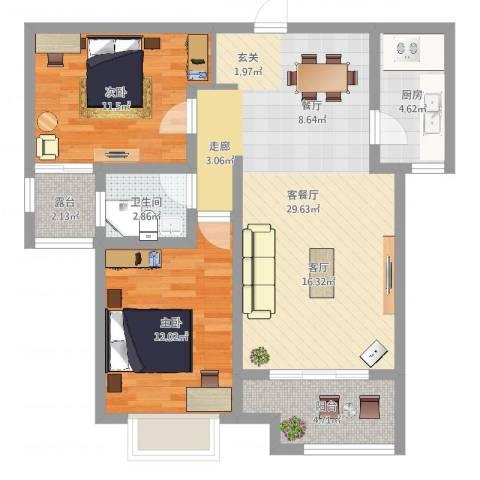 鹿城一号2室2厅1卫1厨84.00㎡户型图