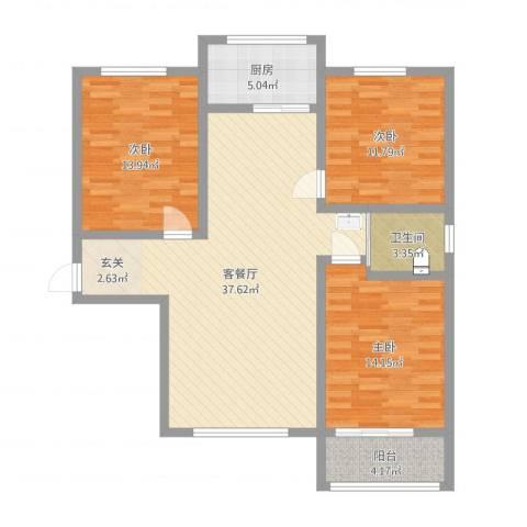 汇丰・中央公馆3室2厅1卫1厨113.00㎡户型图