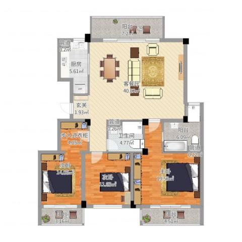 杉杉苑3室2厅1卫1厨148.00㎡户型图