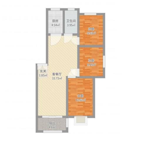 北景城3室2厅1卫1厨97.00㎡户型图