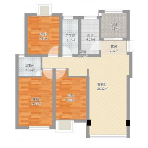 南宝带3室2厅2卫1厨86.00㎡户型图