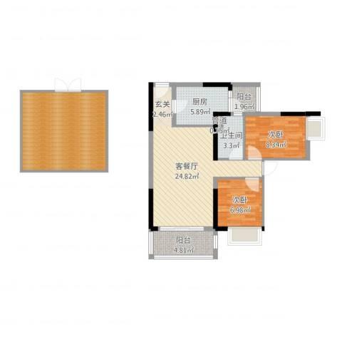 金沙・山海名门2室2厅1卫1厨97.00㎡户型图