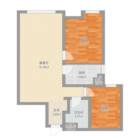 华远海蓝城2室2厅1卫1厨77.00㎡户型图
